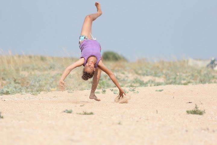 Алиска прыжок