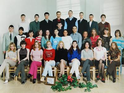 Выпуск 2004 г.
