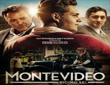 فيلم See You in Montevideo