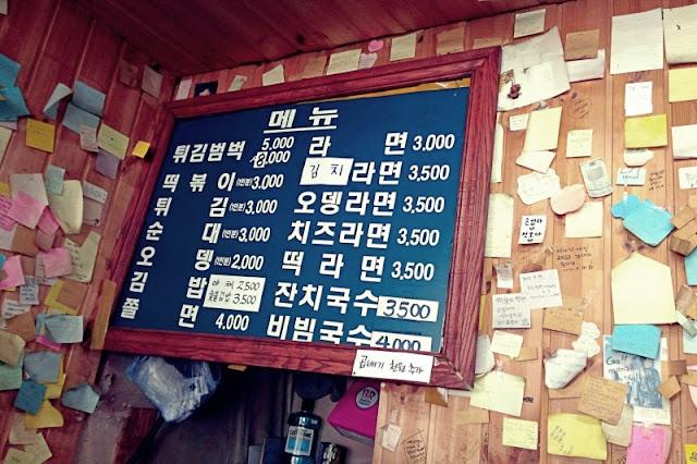 종로분식 메뉴 가격
