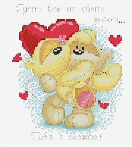 Bears in love cross stitch pattern