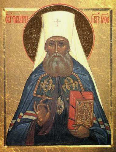 Repose Of St Philaret Drozdov The Metropolitan Of Moscow