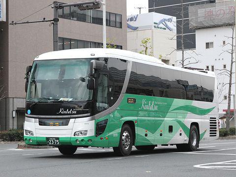 近鉄バス「カルスト号」 8915
