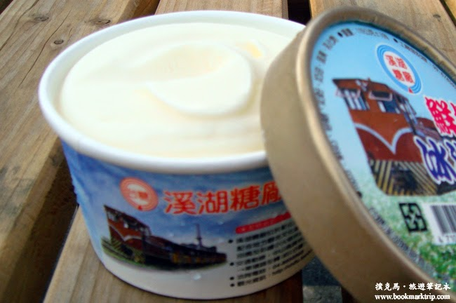 溪湖糖廠冰品