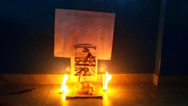 யாழ். பல்கலைக் கழகத்தில் மாவீரர் தினம் அனுஷ்டிப்பு!