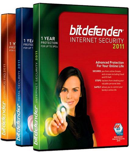 BitDefender Internet Security 2011 boxshot Miễn phí bản quyền phần mềm BitDefender Internet Security 2011