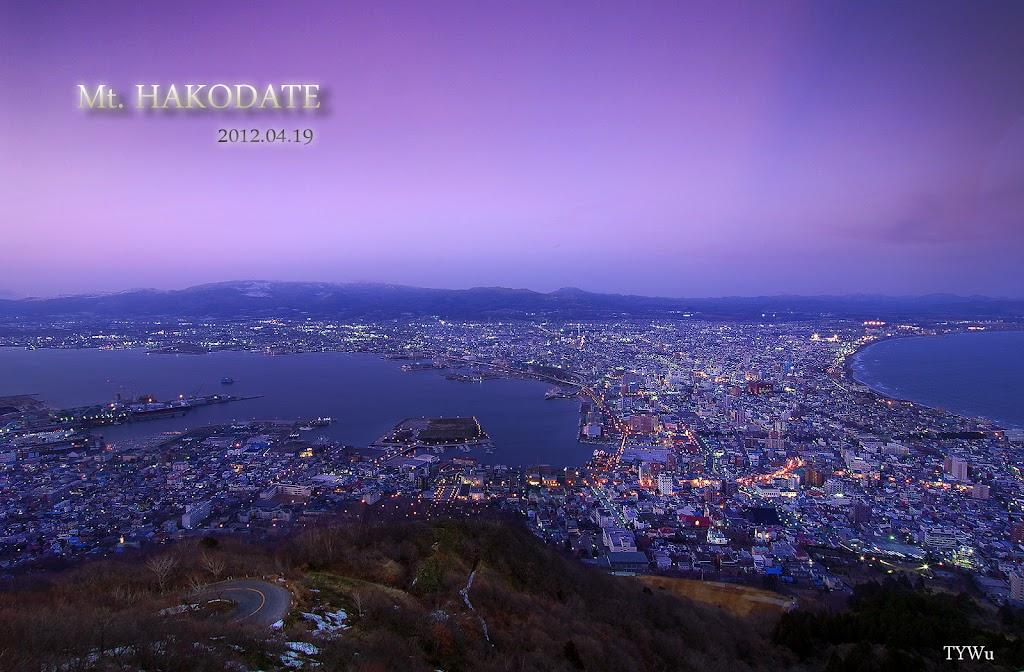 北海道風情