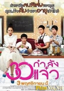 Phim Chị Ơi Anh Yêu Em - Fabulous 30