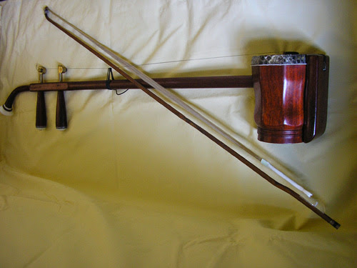 What is the Hmong Two-String Violin instrument?