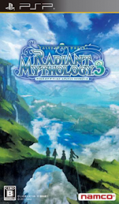 free Tales of the World Radiant Mythology 3 English