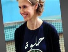 اسماء الاسد تستفز الشعب السوري بملابسها