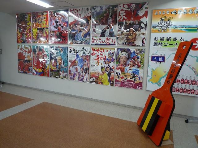 原宿表参道元氣祭 スーパーよさこい2010♪ 10