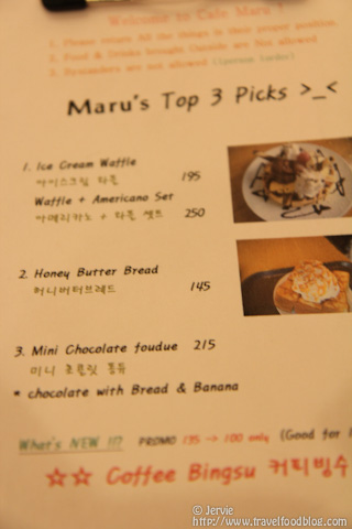 Cafe Maru Cebu Coffee Shop