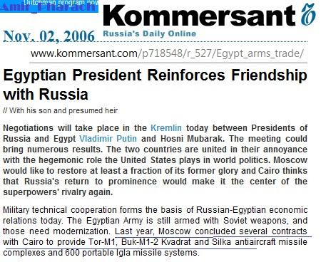سوريا ومصر يحصلان على انظمة دفاع جوى من روسيا Kommersant%2520BukTorM