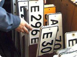 Новые правила регистрации авто