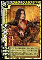 Han Xian Di