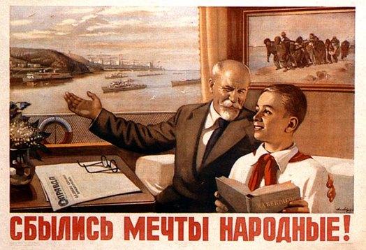 Крымчанам вдвое повысят тарифы на коммуналку: они должны соответствовать российским - Цензор.НЕТ 1644