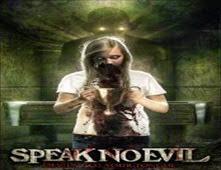 مشاهدة فيلم Speak No Evil مترجم اون لاين