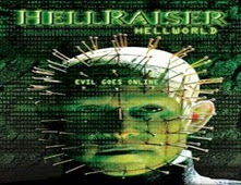 فيلم Hellraiser: Hellworld