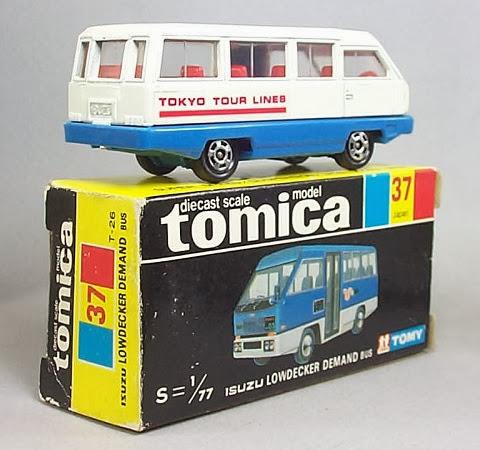 37-2 Isuzu Low Decker Demand Bus To037-2isuzulowdeckerbus-b