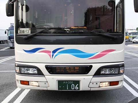 大分交通「ぶんご号」 ・106 正面