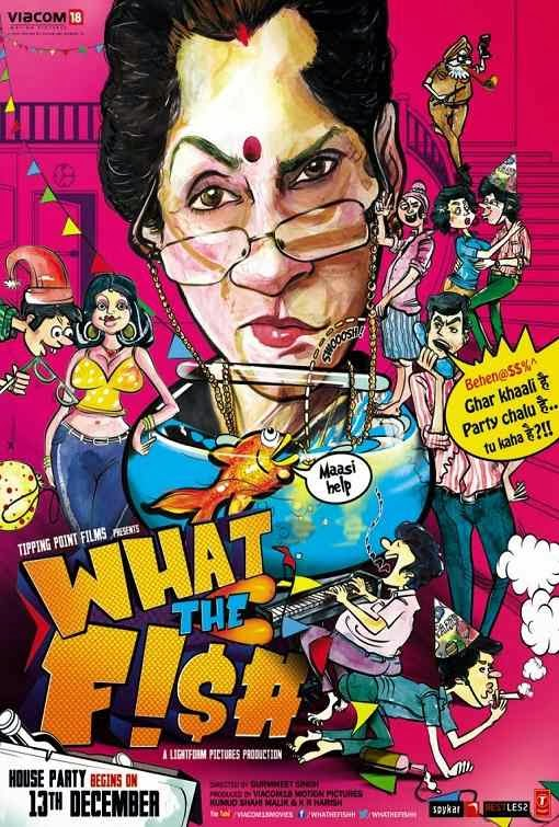 Poster Of Hindi Movie What The Fish (2013) Free Download Full New Hindi Movie Watch Online At alldownloads4u.com