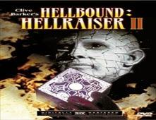 فيلم Hellbound: Hellraiser II