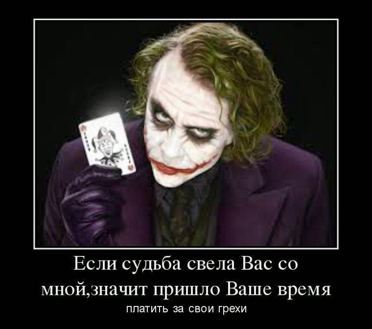 Пытка страхом. На смерть Михаила Чечетова - Цензор.НЕТ 6460