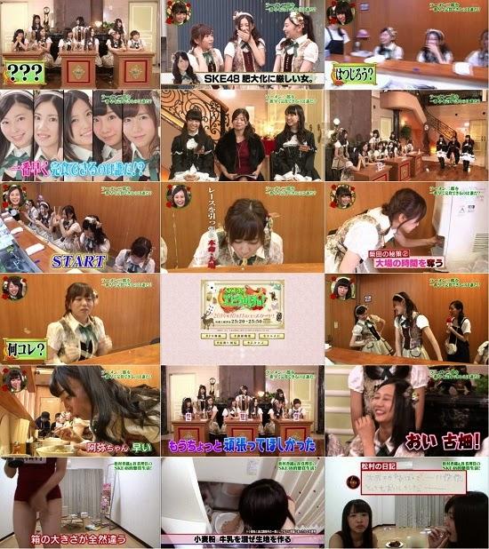 (TV-Variety)(720p) SKE48 エビカルチョ! ep05 141108