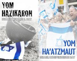 YomHazikaronHaatzmaut_w250.jpg