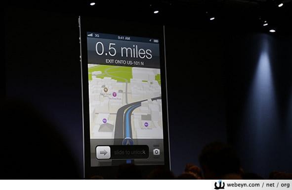 iOS 6 - haritalar