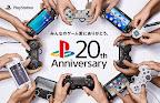 【PS 20th】全世界限定12,300代PS4スペシャルモデルの発売受け付け開始! 他