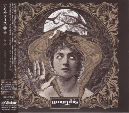 Amorphis - Circle [Mailorder Edition] (Japanese Bonus Track) (2013)