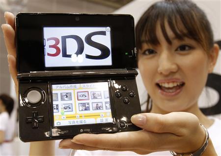Lanzamiento de la consola portátil Nintendo 3DS en Japón