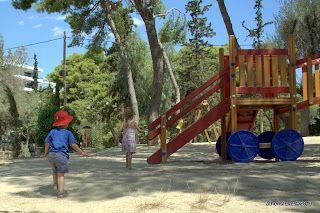 Alsos Neas Zmirnis Playground