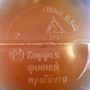 容器的環保材質標誌