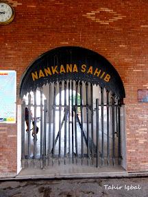Nankana Sahib Railway Station