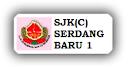 SJKC SERDANG BARU 1