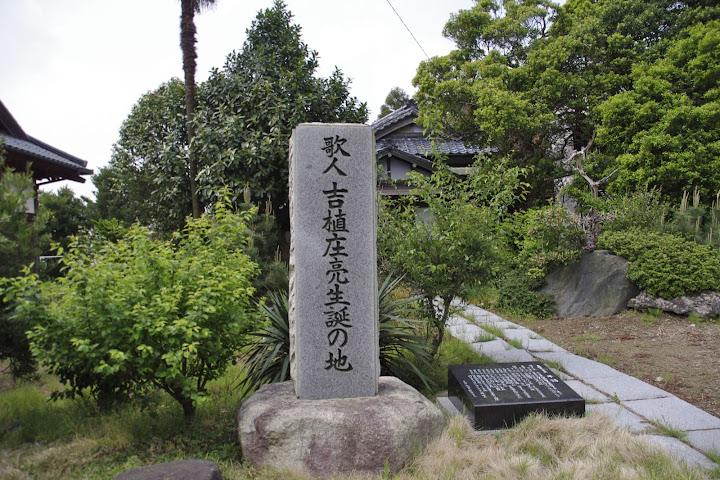 吉上庄亮さんの碑