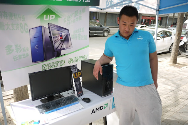 outdoor display at Dell computer store in Yinchuan, China