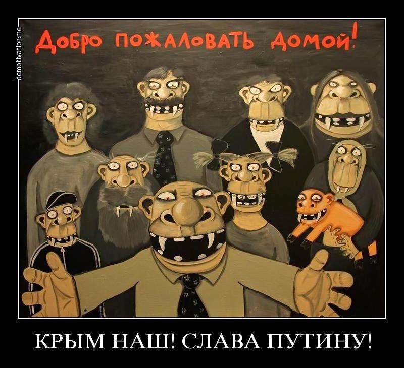 Порошенко рассчитывает на продление санкций ЕС против причастных к конфликту на Донбассе и аннексии Крыма - Цензор.НЕТ 5728