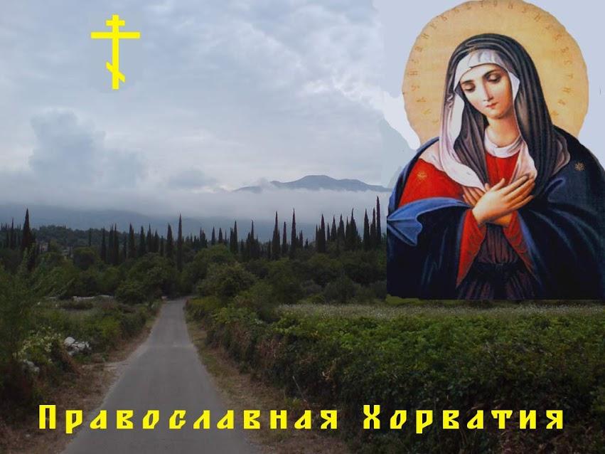 Свободный фотоколлаж сайта ПРАВОСЛАВНАЯ ГЕРМАНИЯ