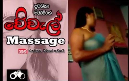 Balumgala 2015-04-30 Darshika Madam