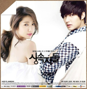 drama: Heirs (Coming Soon) ~ Reviews and *stuff*
