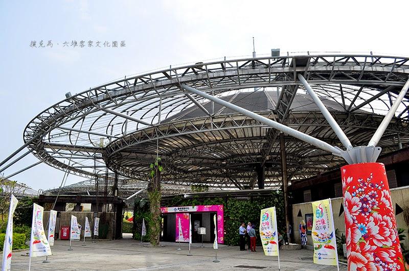 六堆客家文化園區傘架