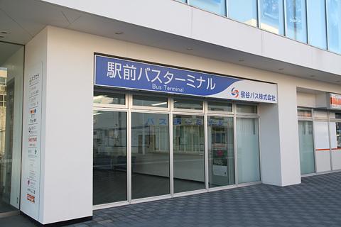宗谷バス 稚内駅前ターミナル