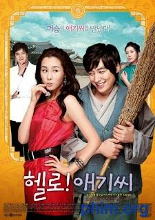 Phim Xin Chào Tiểu Thư-Xin chao tieu thu VTV2
