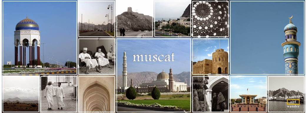 Muscat, Oman Facebook Cover Photo by Ramble and Wander