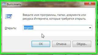 Отключение программы Posix