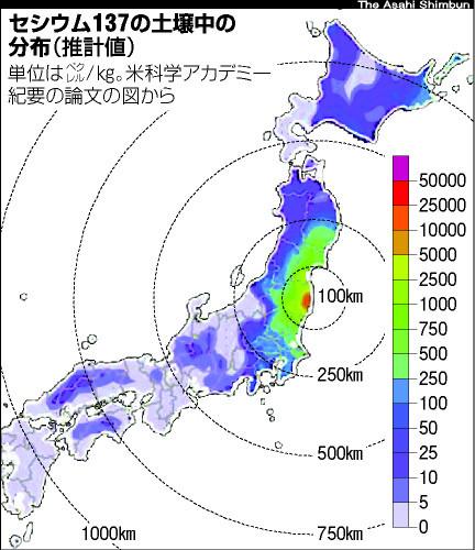 asahi.com(朝日新聞社):「福島原発の放射性物質、西日本にも」研究チーム解析 - 社会